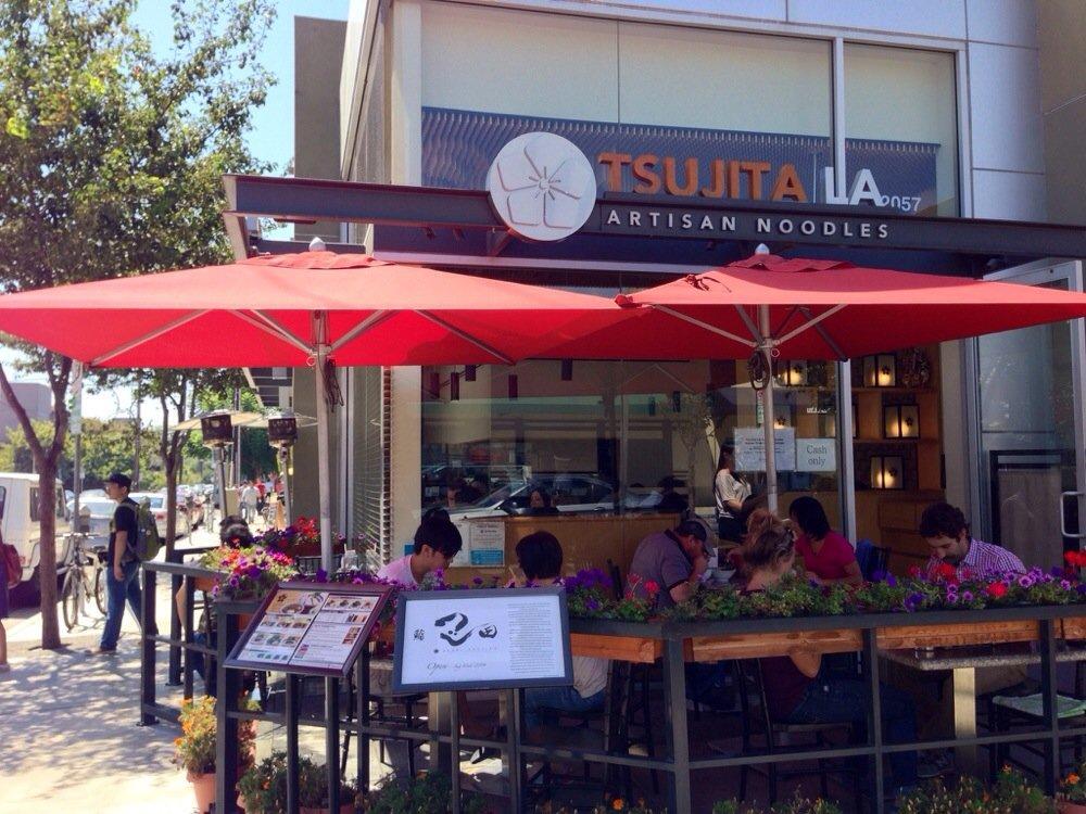 tsujita_storefront